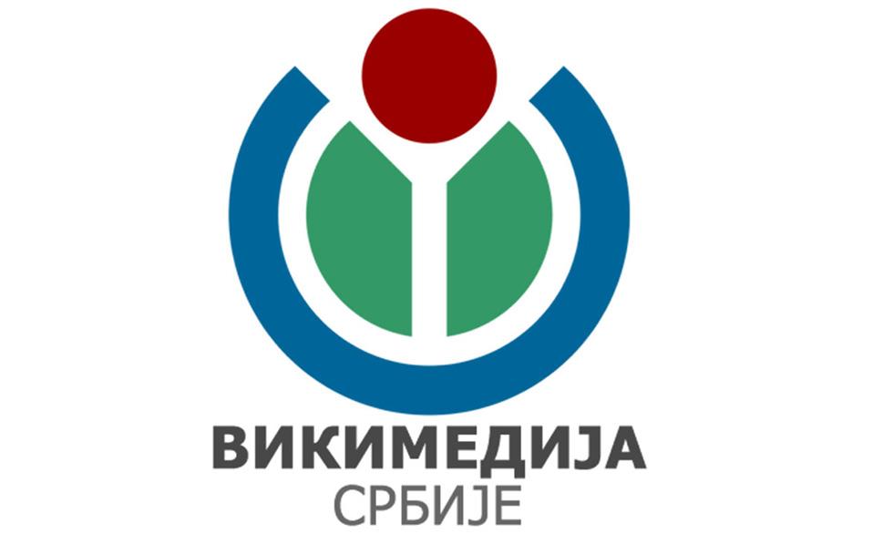 Wikimedia uređivački maraton