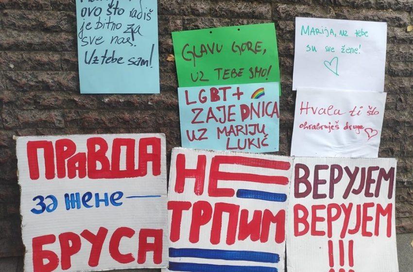 Solidarno uz Mariju Lukić!